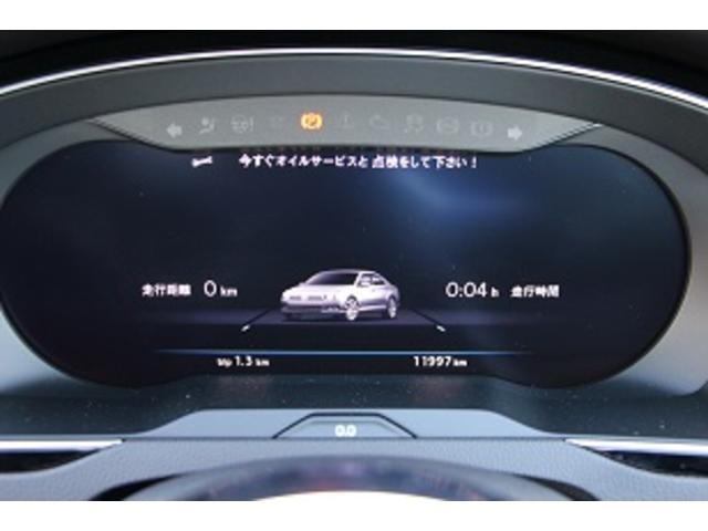 2.0TSI Rライン レザーインテリア 認定中古車(17枚目)