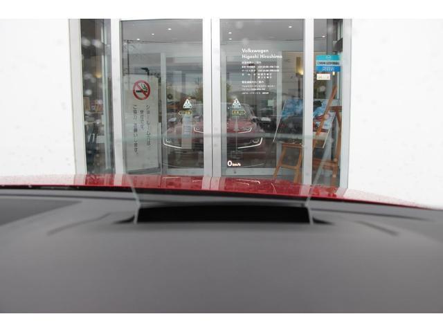 TSI 4モーション エレガンス ナビ リヤビューカメラ パノラマスライディングルーフ DYNAUDIO ナパレザーシート 認定中古車(30枚目)