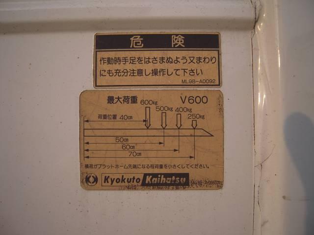 2トン積FFL 垂直パワーゲート付(8枚目)