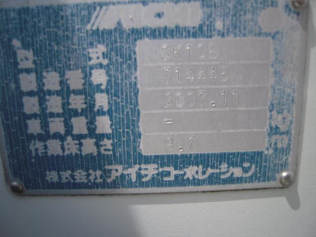 「トヨタ」「トヨエース」「トラック」「広島県」の中古車21