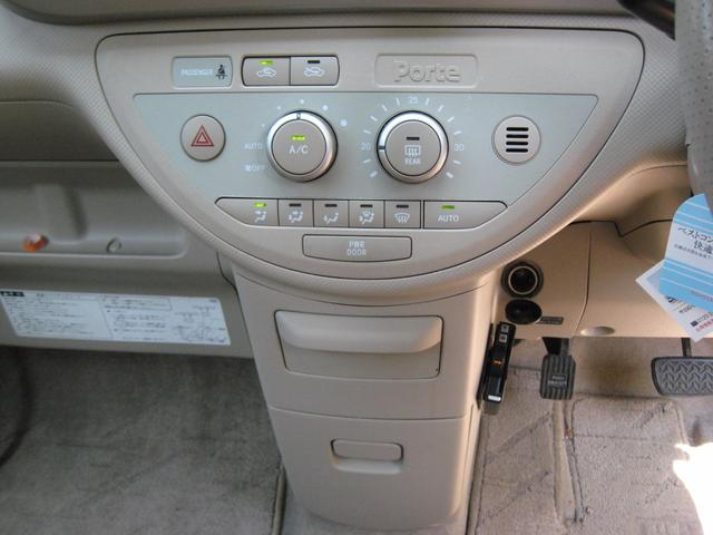トヨタ ポルテ 福祉車両 ウェルキャブ サイドアクセス車 電動式 ETC