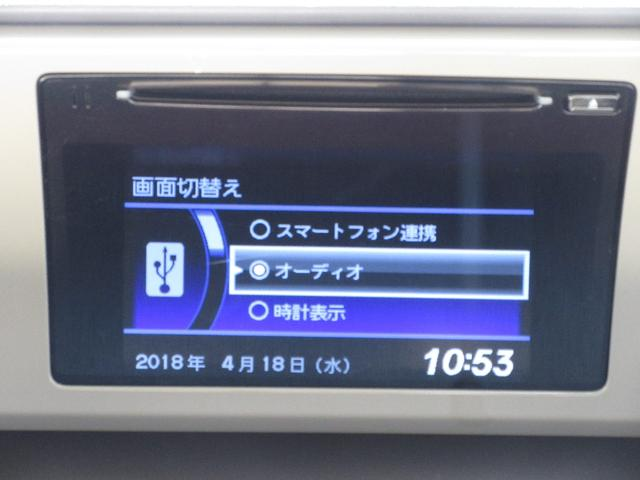 ホンダ N-ONE G スマートキー バックカメラ アイドリングストップ