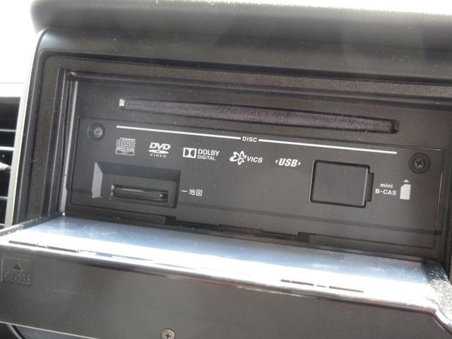 G・Lパッケージ 両側パワースライドドア ナビ バックカメラ(22枚目)