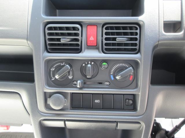 KCエアコン・パワステ 4WD 5速MT エアコン パワステ ラジオ 荷台マット(25枚目)