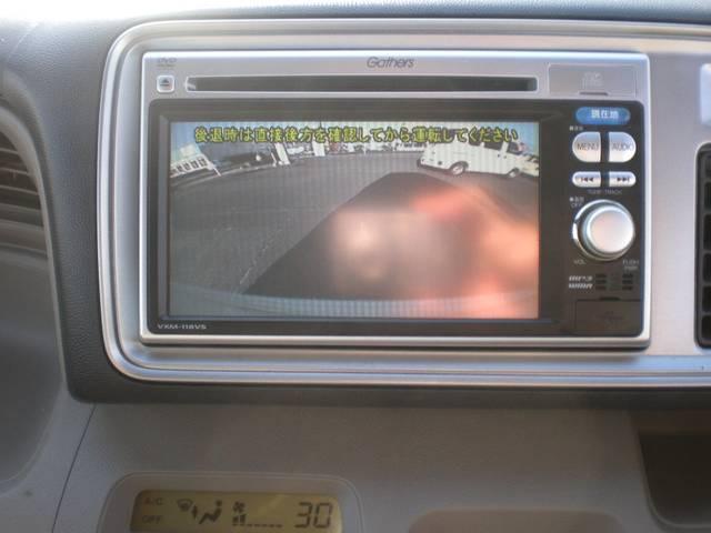 ホンダ ライフ G特別仕様車 HIDスマートスペシャル ナビTV ETC