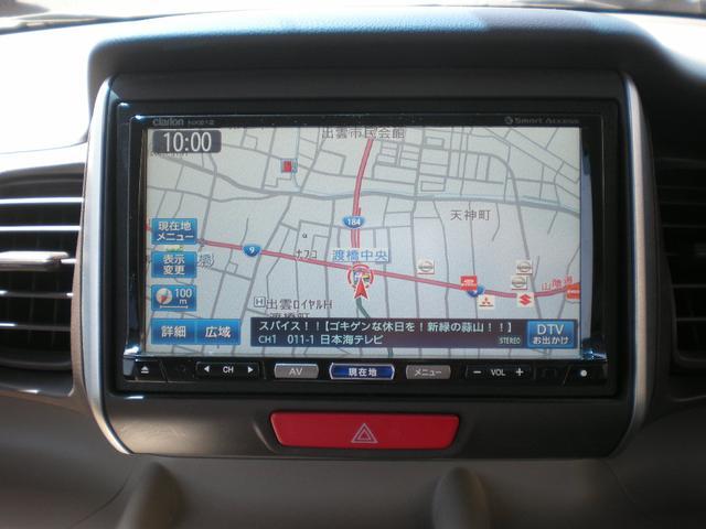 ホンダ N BOX G・Lパッケージ ナビ TV ETC スマートキー