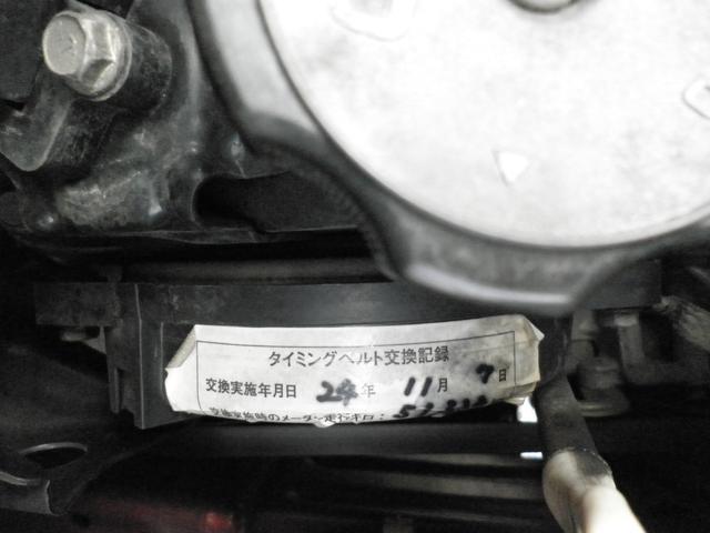 三菱 eKワゴン サウンドビートエディション M Tベルト交換済み
