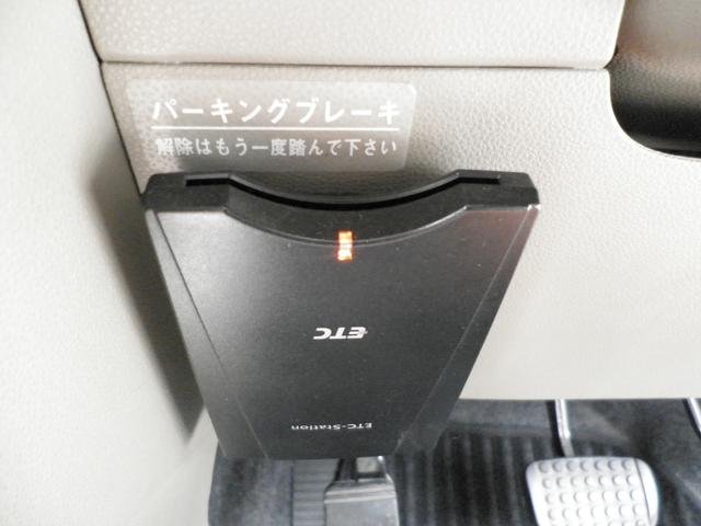 ダイハツ ミラ Xリミテッド HDDナビフルセグ ETC CVT Tチェーン