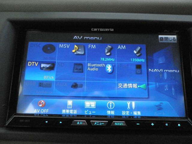 マツダ キャロル GS HDDフルセグ ETC Bluetooth鏡面磨き済