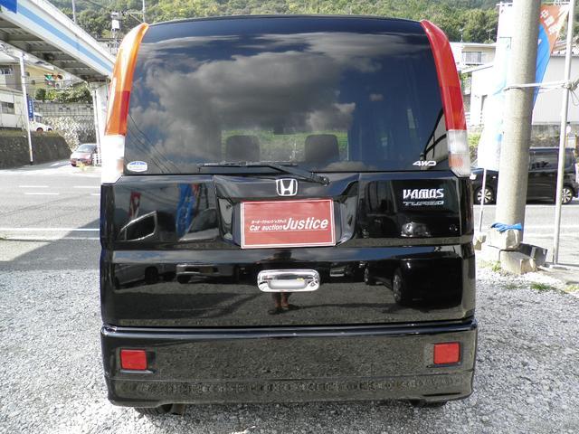 ホンダ バモス 4WDターボレザー調シートカバーTベルト交換済アルミホイル
