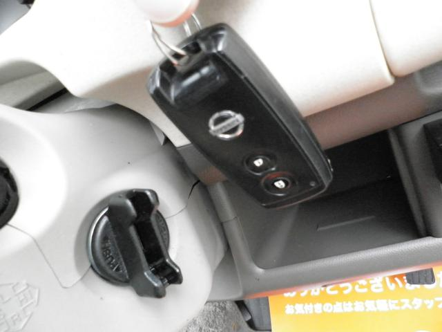 日産 モコ Eスマートキーベンチシートフルフラット禁煙車 鏡面磨き済み