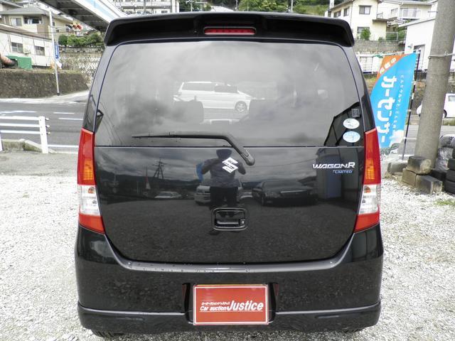 スズキ ワゴンR FXリミテッドII スマートキープッシュスタート 社外アルミ