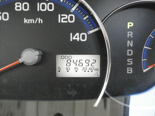 車検整備2年付!支払総額55万!フルセグ!ブルートゥース!AUX!USB!禁煙車!内外装綺麗な車なので一度ご覧ください!
