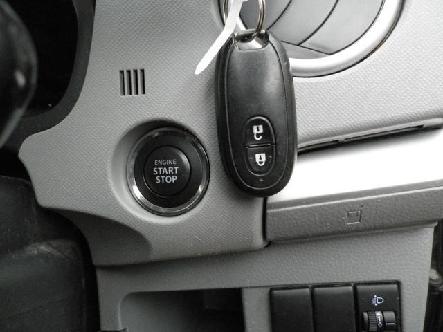 スズキ ワゴンR FXリミテッド スマートキー プッシュスタート 鏡面磨き済み