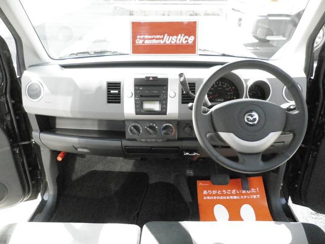 FX-Sスペシャル ワンオーナディーラ車 ETC スマートキ(11枚目)