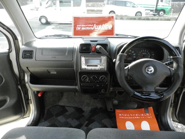 FM-G 法人管理車両 キーレス Tチェーン ベンチシート(11枚目)