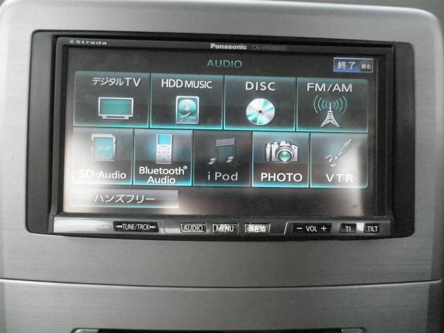 車検整備2年付き!支払総額29万!HDDナビ!フルセグ!Bluetoothオーディオ!禁煙車!タイミングチェーン式!距離は多いですが、内装使用感ありません!一度ご覧ください!