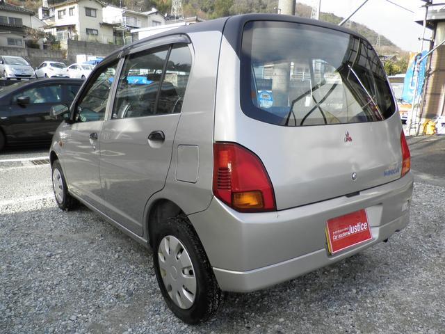 「三菱」「ミニカ」「軽自動車」「広島県」の中古車5