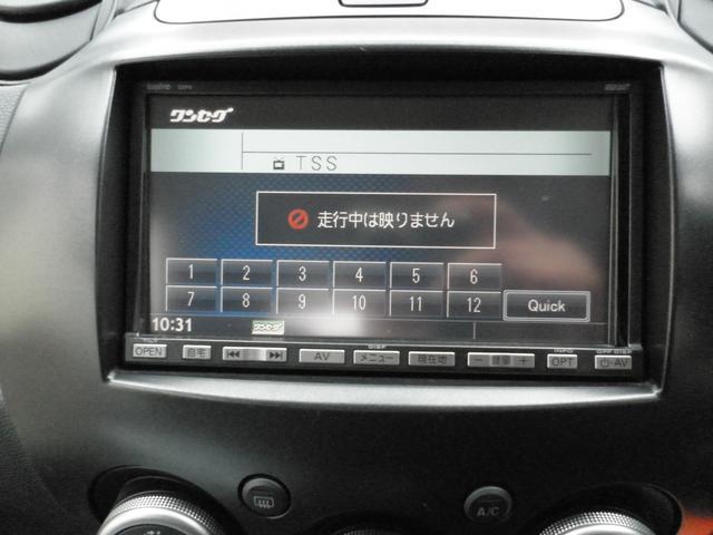 「マツダ」「デミオ」「コンパクトカー」「広島県」の中古車14