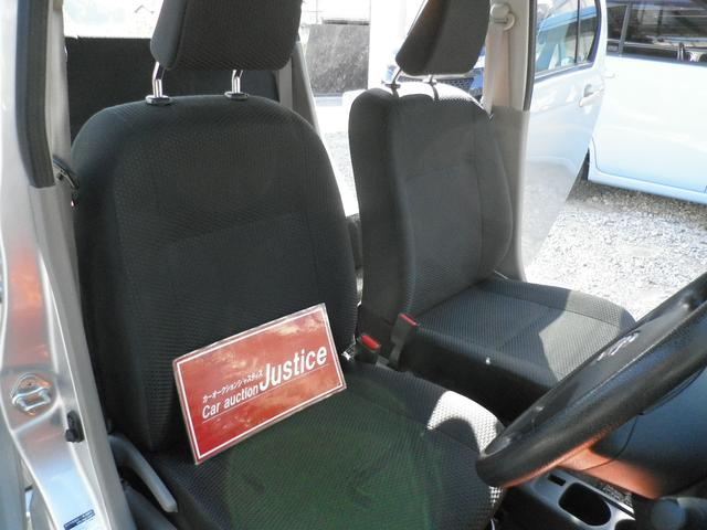 車検整備2年付き!支払い総額43万円!ナビフルセグ!Bluetoothオーディオ!ETC!禁煙車!内外装綺麗な車両なので1度ご覧ください!