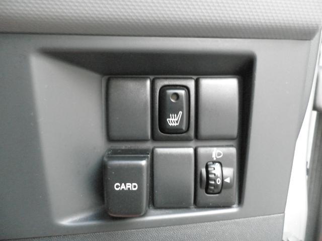 車検整備2年付き!支払い総額28万円!4WDシートヒーターキーレス禁煙車!内外装綺麗な車両なので1度ご覧ください!