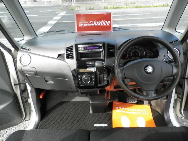 車検整備2年付き!支払い総額37万円!ワンオーナースマートキー パワスラ!タイミングチェーン式ですのでまだまだ快調に走ります!