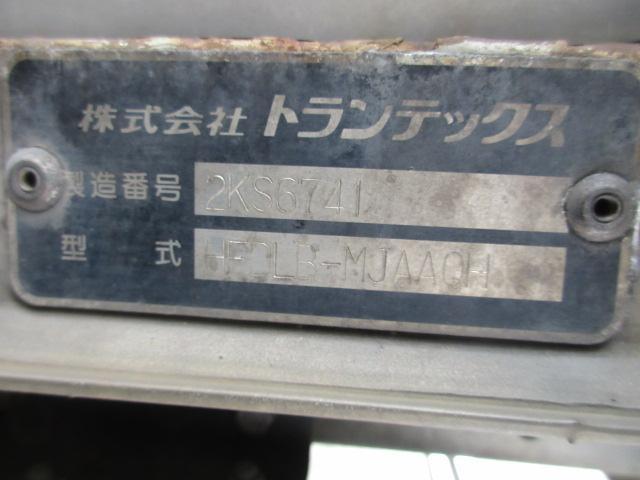 日野 レンジャープロ アルミウイング ワイド