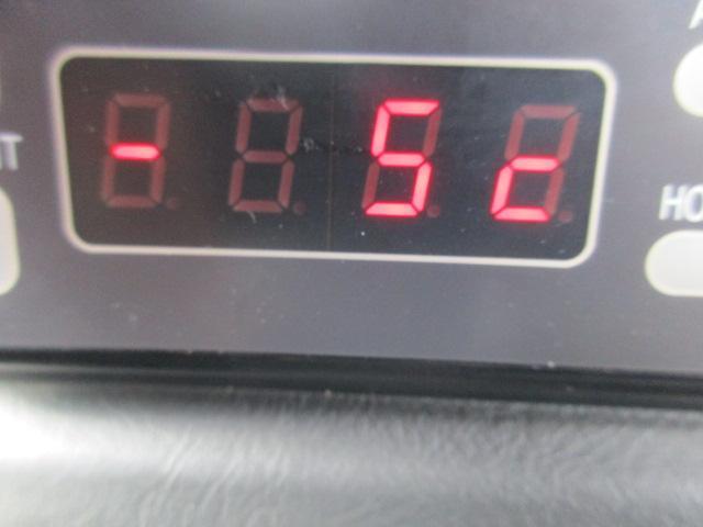 三菱 ミニキャブトラック 冷凍車