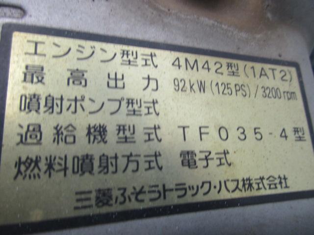 冷凍車(11枚目)