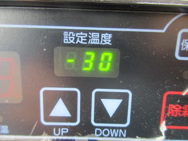 三菱ふそう キャンター 冷凍車