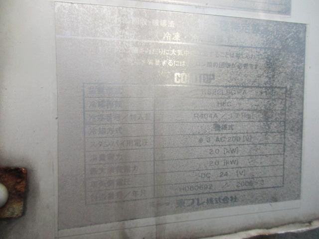 冷凍車(16枚目)