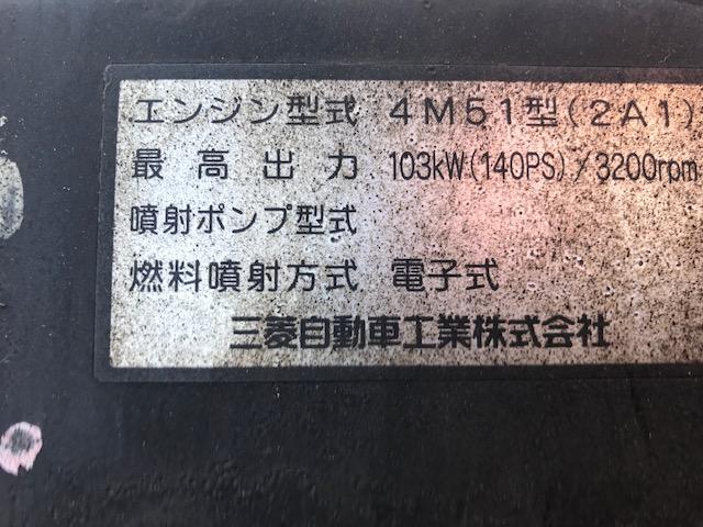 スカイマスター(23枚目)