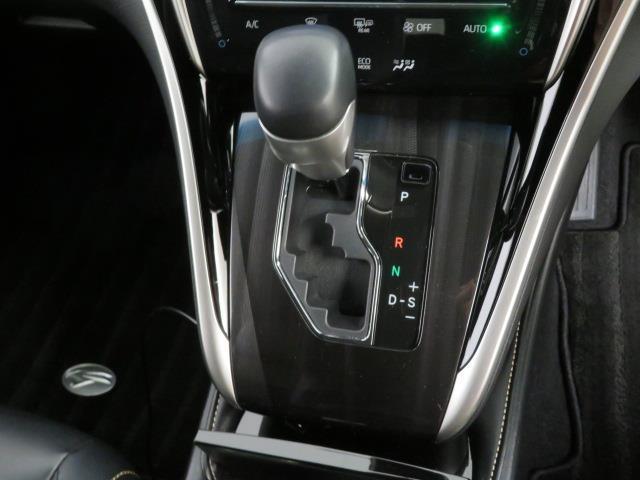 CVTで燃費向上!