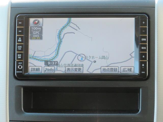 ナビゲーション付きなので、初めての道もラクラク!目的地設定も簡単!NHZN-W59G
