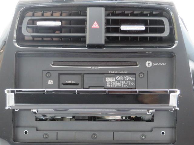 Sツーリングセレクション フルセグ メモリーナビ DVD再生 バックカメラ ETC LEDヘッドランプ ワンオーナー 記録簿 アイドリングストップ(29枚目)