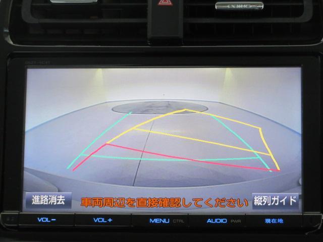 Sツーリングセレクション フルセグ メモリーナビ DVD再生 バックカメラ ETC LEDヘッドランプ ワンオーナー 記録簿 アイドリングストップ(30枚目)