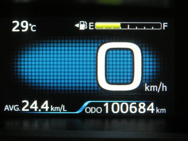 Sツーリングセレクション 4WD フルセグ メモリーナビ DVD再生 バックカメラ 衝突被害軽減システム ETC LEDヘッドランプ ワンオーナー 記録簿 アイドリングストップ(20枚目)