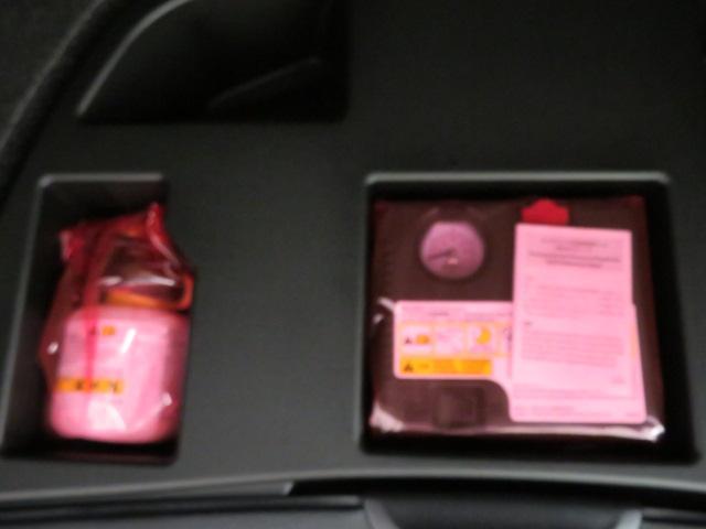 Sツーリングセレクション 4WD フルセグ メモリーナビ DVD再生 バックカメラ 衝突被害軽減システム ETC LEDヘッドランプ ワンオーナー 記録簿 アイドリングストップ(25枚目)