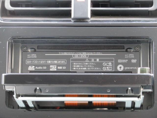 Sツーリングセレクション 4WD フルセグ メモリーナビ DVD再生 バックカメラ 衝突被害軽減システム ETC LEDヘッドランプ ワンオーナー 記録簿 アイドリングストップ(32枚目)