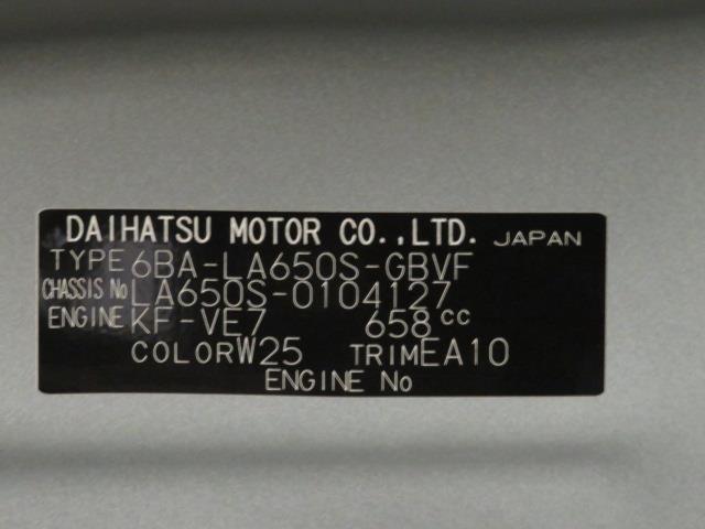 カスタムXセレクション バックカメラ 衝突被害軽減システム 両側電動スライド LEDヘッドランプ 記録簿 アイドリングストップ(38枚目)