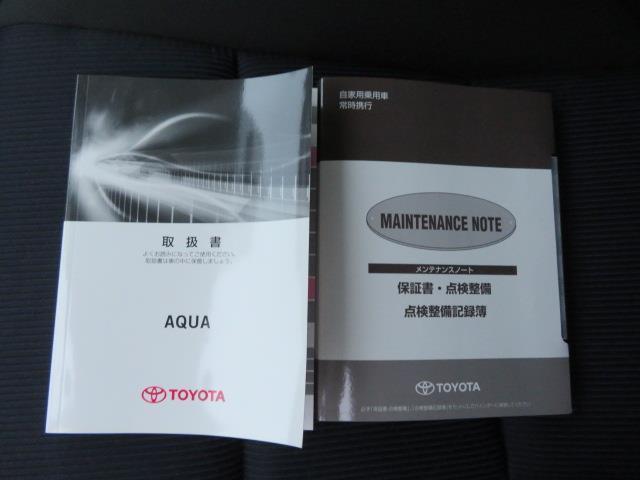 S フルセグ メモリーナビ DVD再生 ミュージックプレイヤー接続可 バックカメラ 記録簿 アイドリングストップ(35枚目)