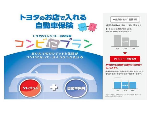 S フルセグ メモリーナビ DVD再生 ミュージックプレイヤー接続可 バックカメラ 記録簿 アイドリングストップ(39枚目)