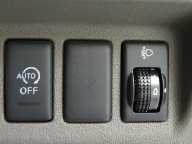 X Vセレクション フルセグ メモリーナビ DVD再生 ミュージックプレイヤー接続可 バックカメラ ETC ドラレコ ワンオーナー 記録簿 アイドリングストップ(24枚目)