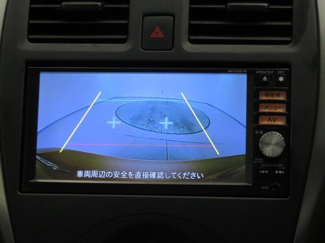 X Vセレクション フルセグ メモリーナビ DVD再生 ミュージックプレイヤー接続可 バックカメラ ETC ドラレコ ワンオーナー 記録簿 アイドリングストップ(31枚目)