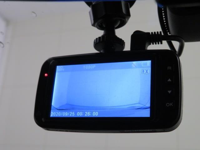 X Vセレクション フルセグ メモリーナビ DVD再生 ミュージックプレイヤー接続可 バックカメラ ETC ドラレコ ワンオーナー 記録簿 アイドリングストップ(33枚目)