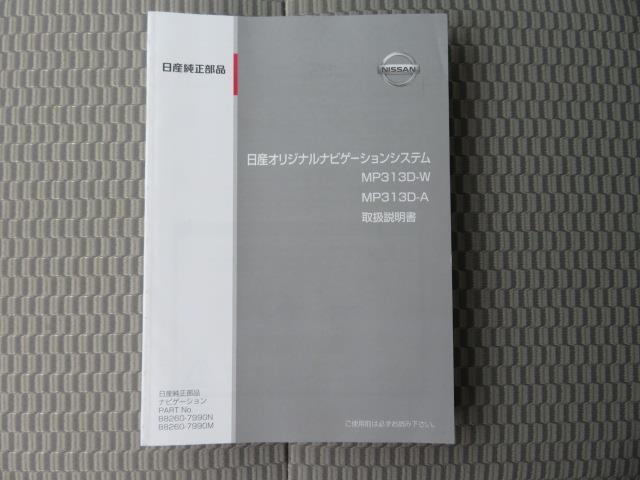 X Vセレクション フルセグ メモリーナビ DVD再生 ミュージックプレイヤー接続可 バックカメラ ETC ドラレコ ワンオーナー 記録簿 アイドリングストップ(36枚目)