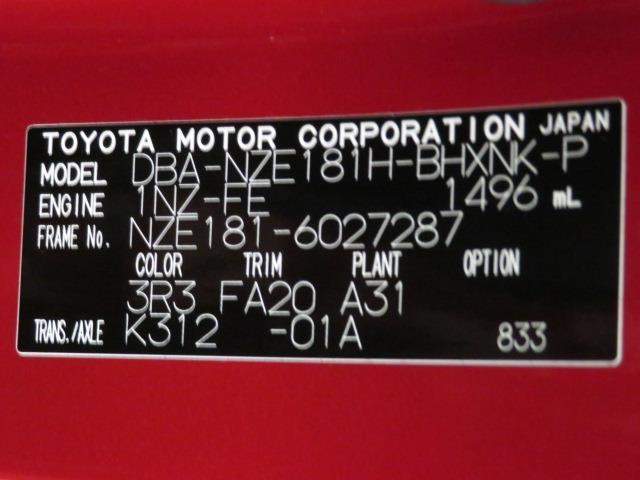 150X ワンセグ メモリーナビ バックカメラ 衝突被害軽減システム ETC ドラレコ ワンオーナー 記録簿(37枚目)