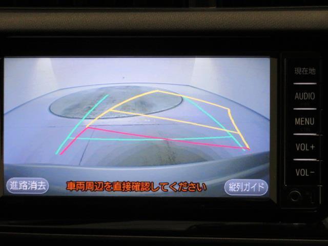 Sスタイルブラック ワンセグ メモリーナビ ミュージックプレイヤー接続可 バックカメラ 衝突被害軽減システム ETC ワンオーナー 記録簿 アイドリングストップ(33枚目)