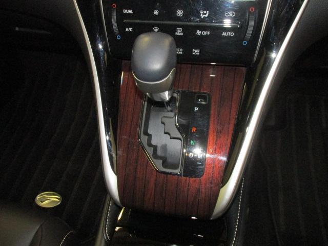 このお車については、Mステージ津山・TEL0120-580567までお願いいたします。