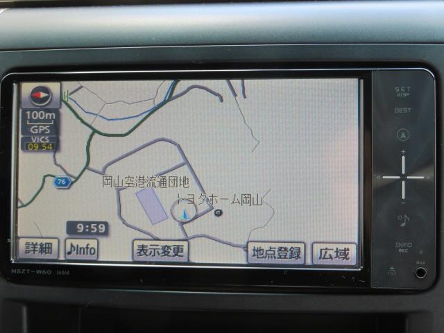 ナビゲーション付き。初めての場所でも安心、快適ドライブをお約束!